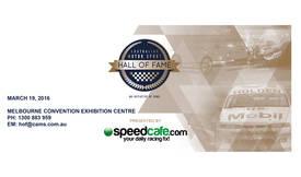 Tickets now on sale for Australian Motor Sport Hall of Fame Dinner