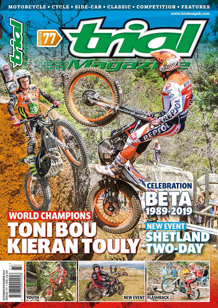Trial Magazine #77 - OUT NOW.